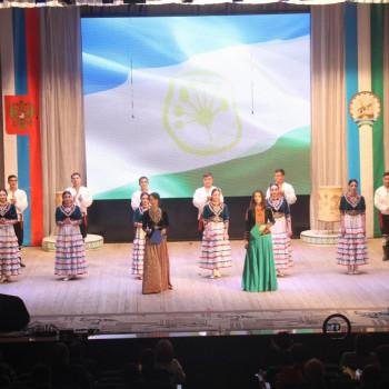 Видео с концерта ко дню Республики Башкортостан